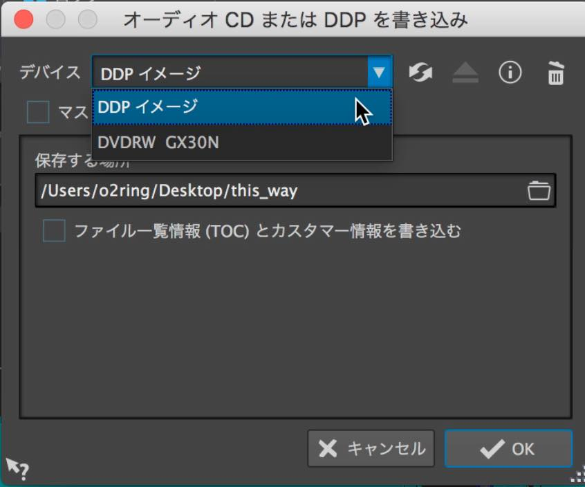 select_ddp_cd