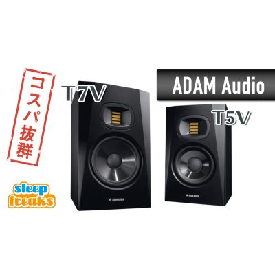 ADAM AUDIO-T5V-T7V-review-1-1