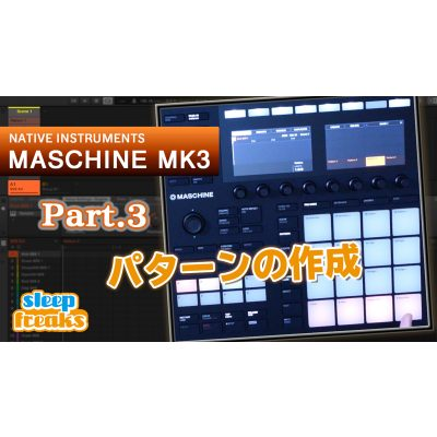 MaschineMK3-3-eye-2