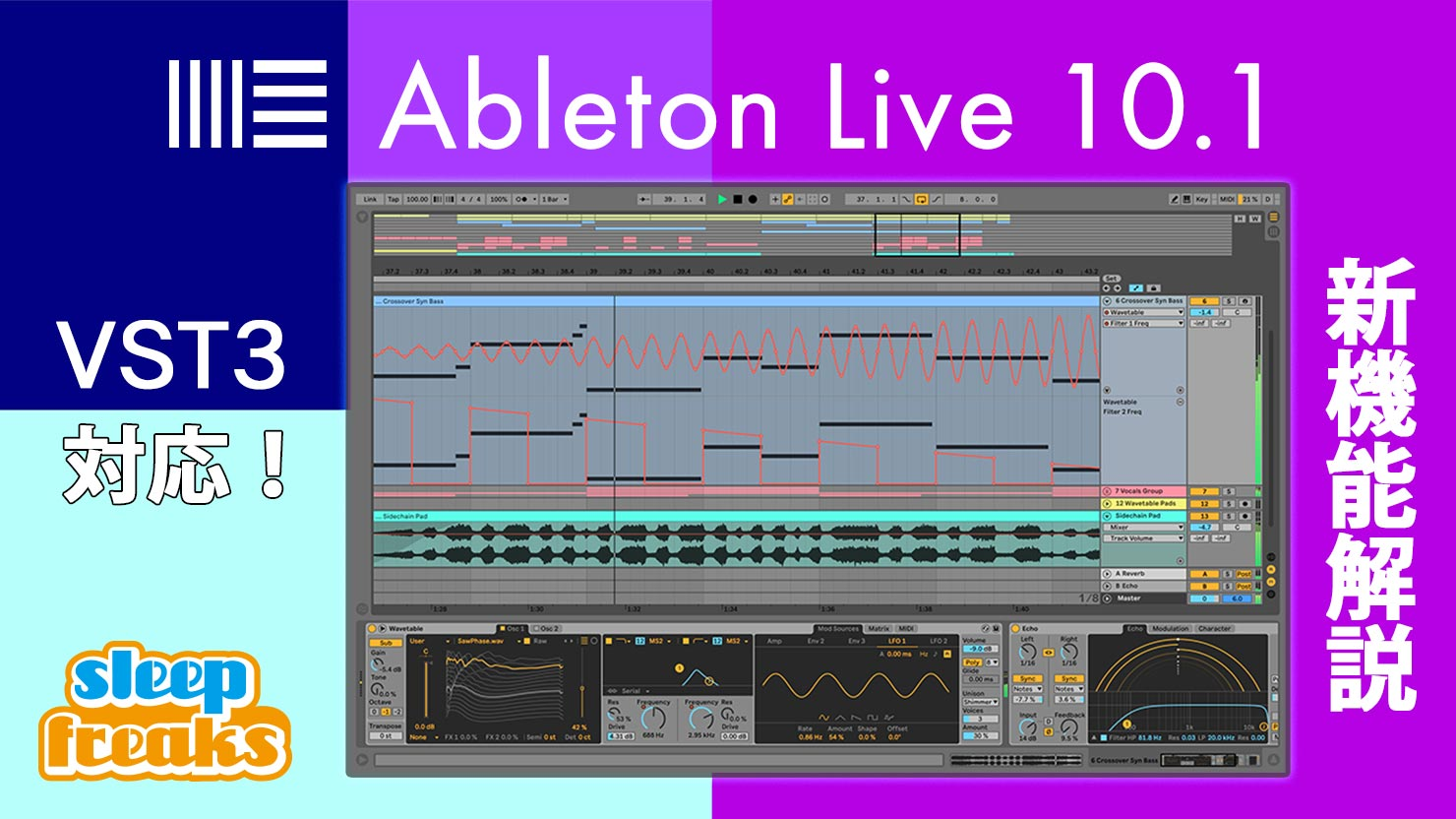 Ableton Live-10-1-New-Features-by-sleepfreaks