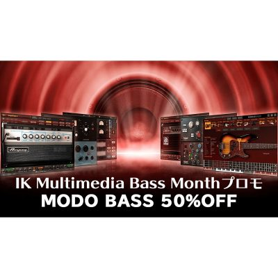 IK-Multimedia-Bass-Month-2019-1
