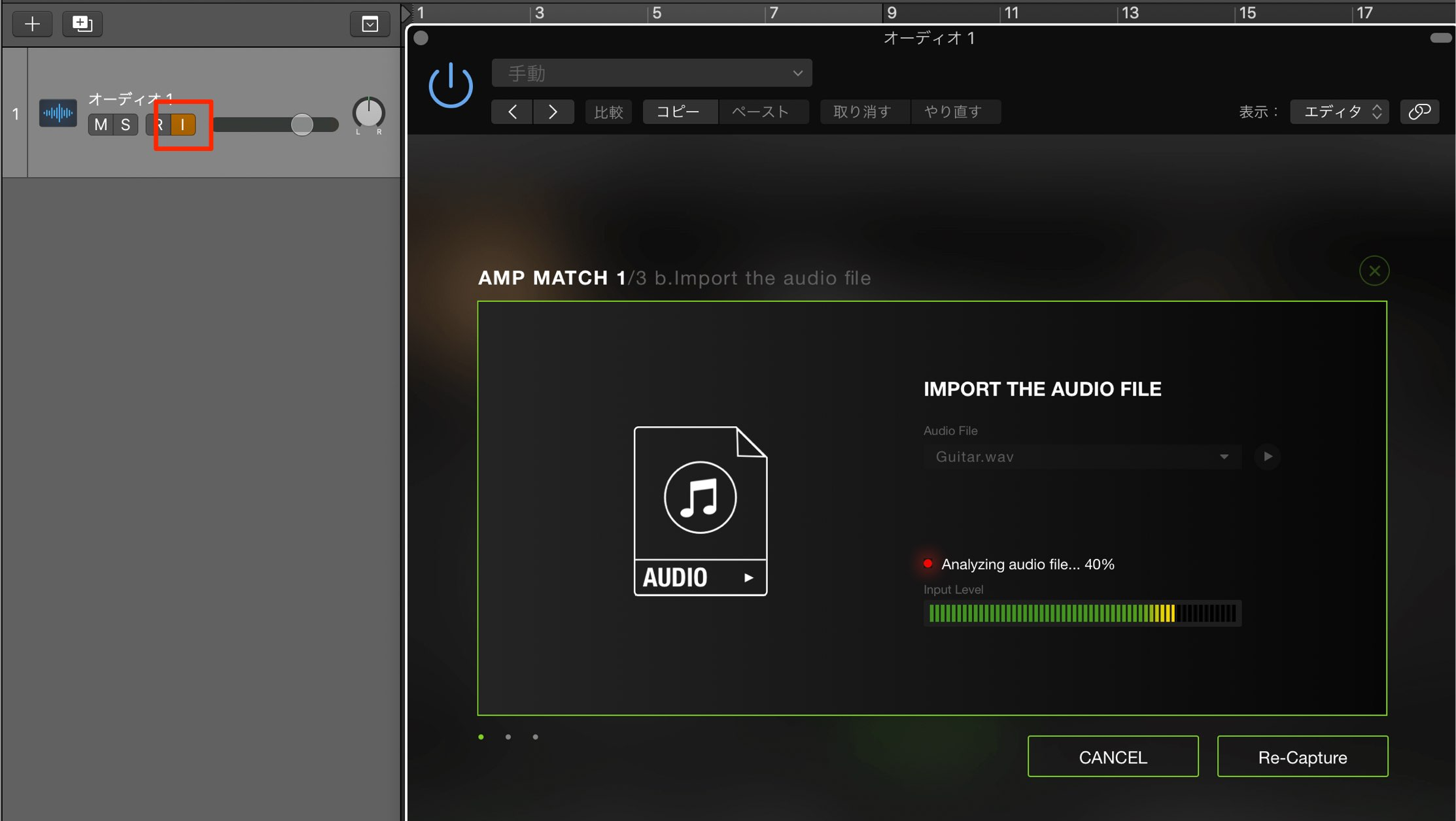 AMP MATCH-1