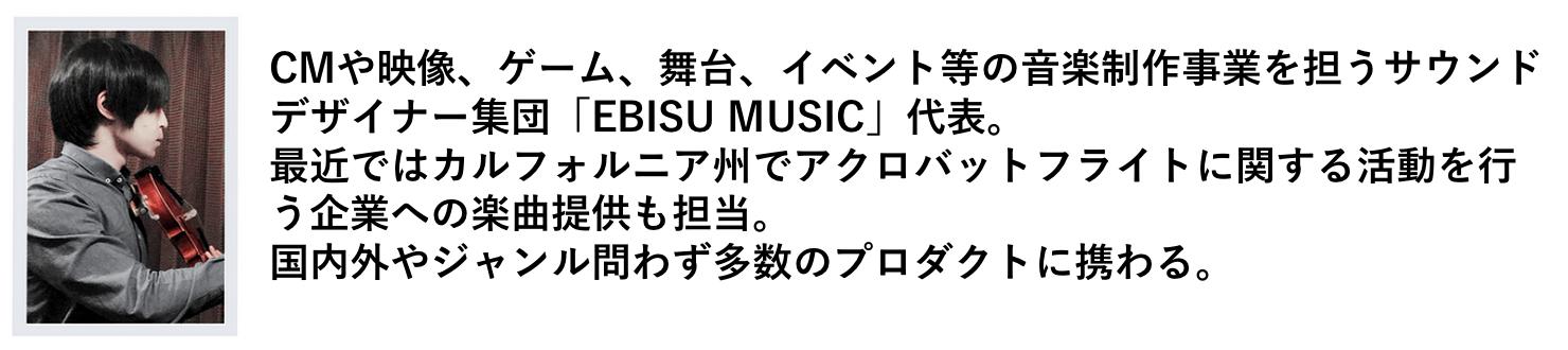 Hiroshi-Endo-2
