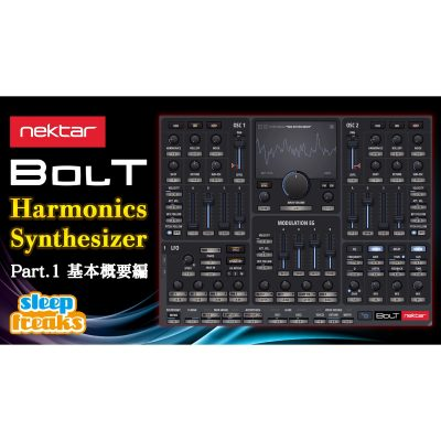 Nektar-Bolt-Harmonics-Synthesizer-1