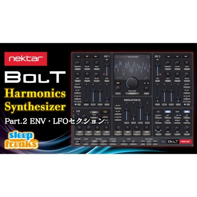 Nektar-Bolt-Harmonics-Synthesizer-2-env-lfo