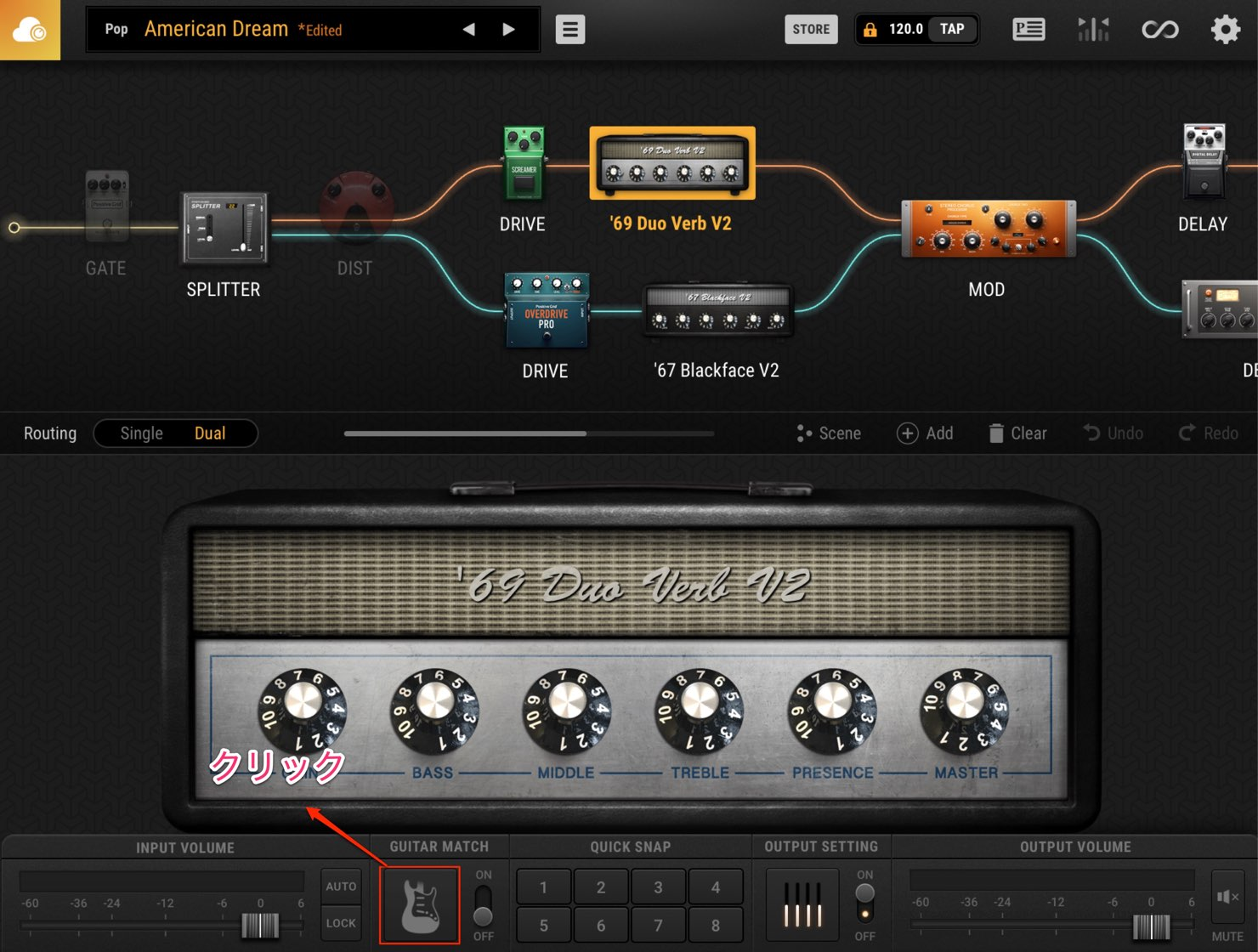 PositiveGrid-Bias-FX-2-8-Guitar-Match-1