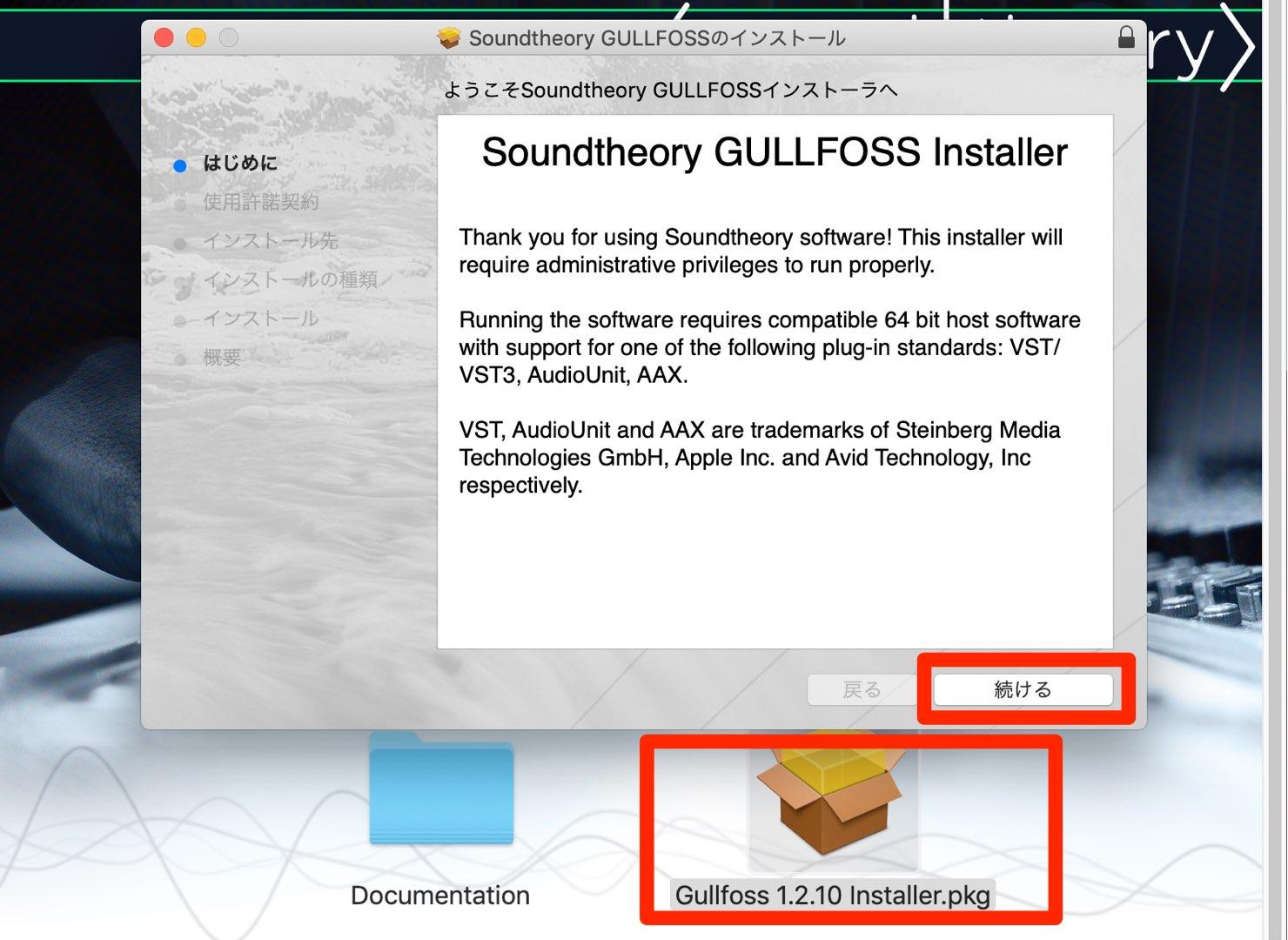 Soundtheory-Gullfoss-install