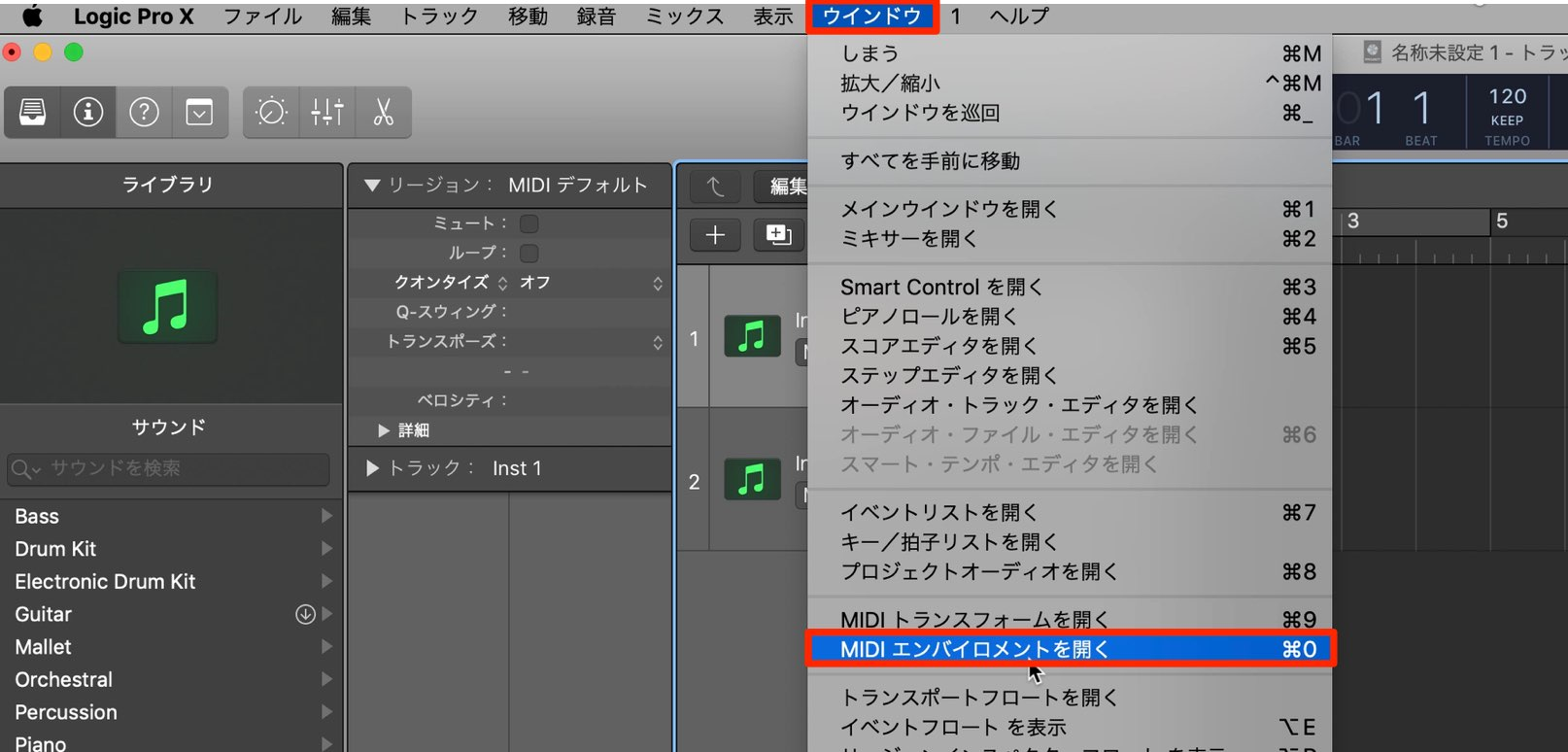 ソフト音源ごとに異なるMIDIデバイス(キーボード)を割り当てる-1