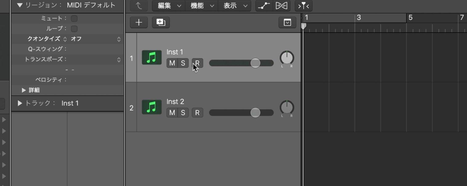 ソフト音源ごとに異なるMIDIデバイス(キーボード)を割り当てる-2