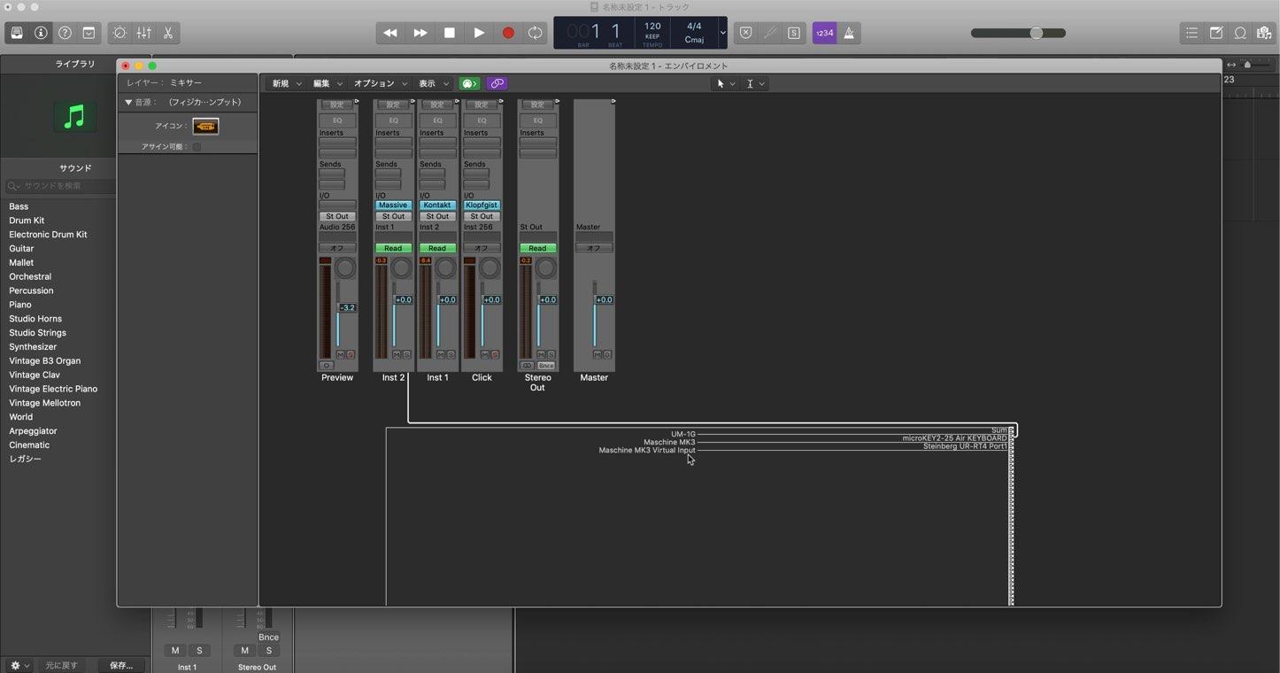 ソフト音源ごとに異なるMIDIデバイス(キーボード)を割り当てる