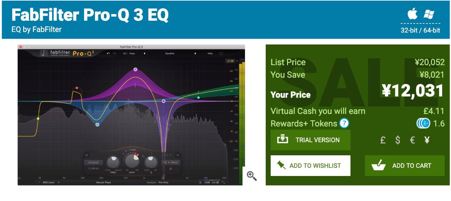 FabFilter Pro-Q 3 EQ