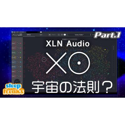 XLN-Audio-XO-1-eye