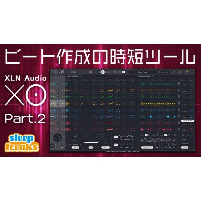 XLN Audio-XO-2-eye
