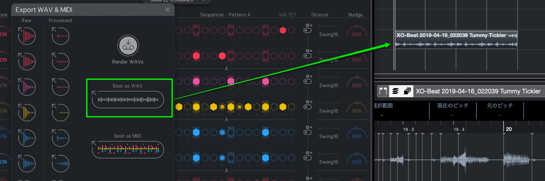 Audio エクスポート