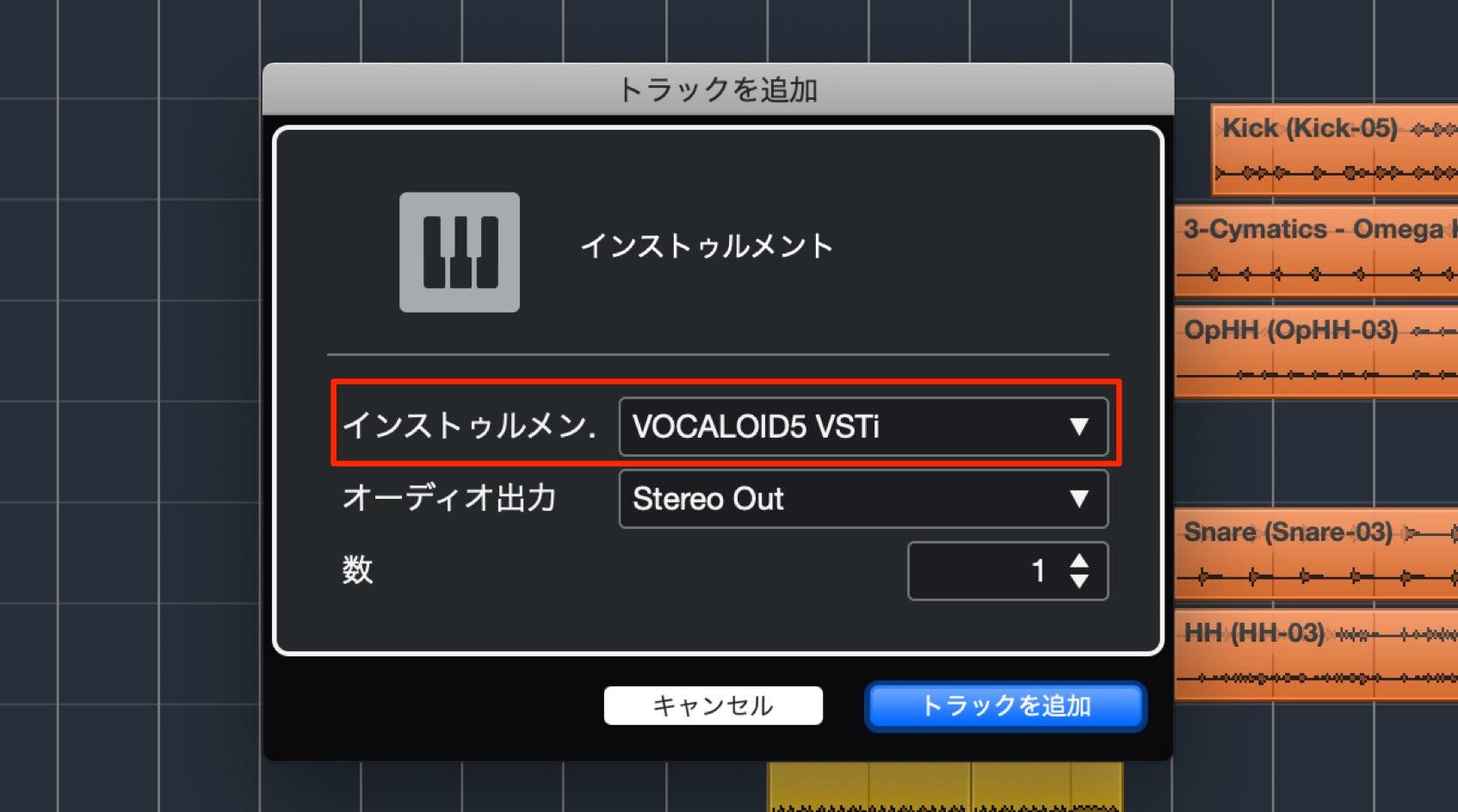 Inst VST VOCALOID 5