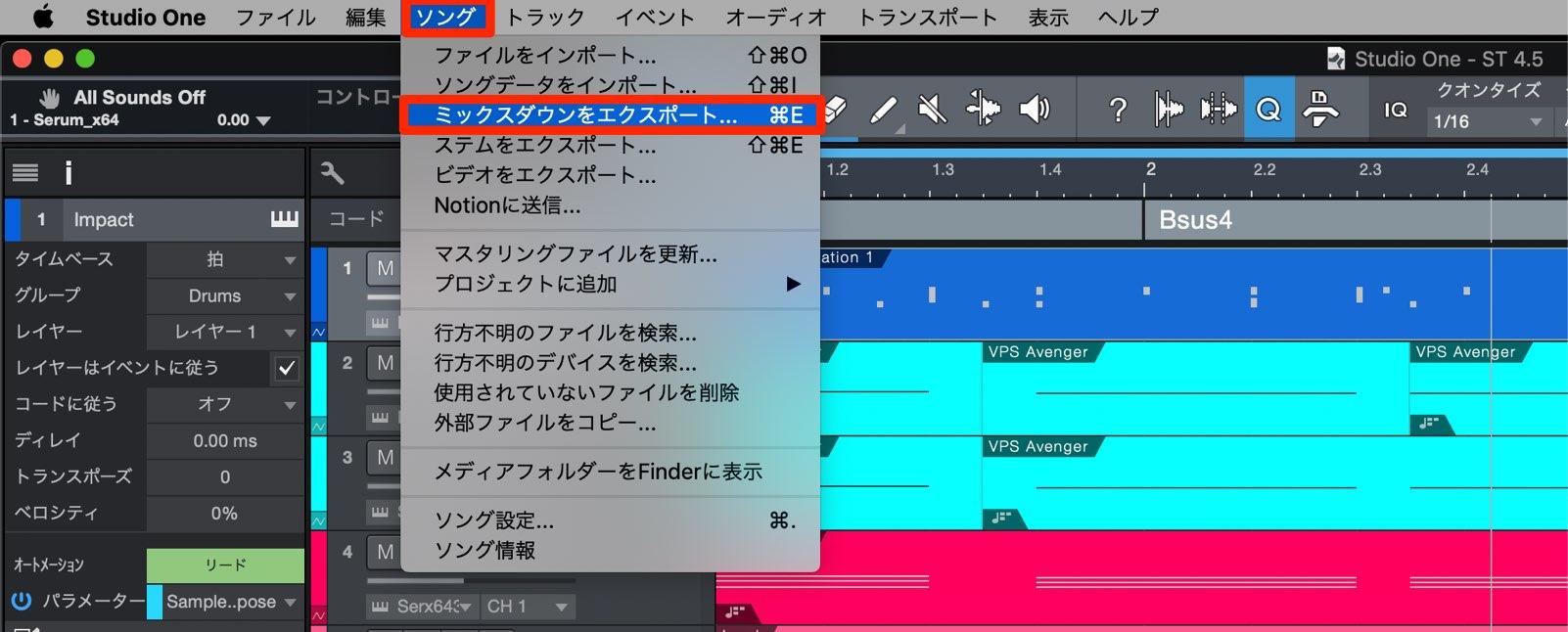 MixDown StudioOne 4.5