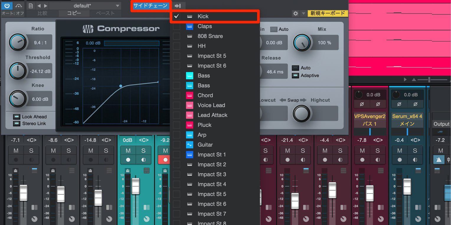 SideChain Studio One 4.5