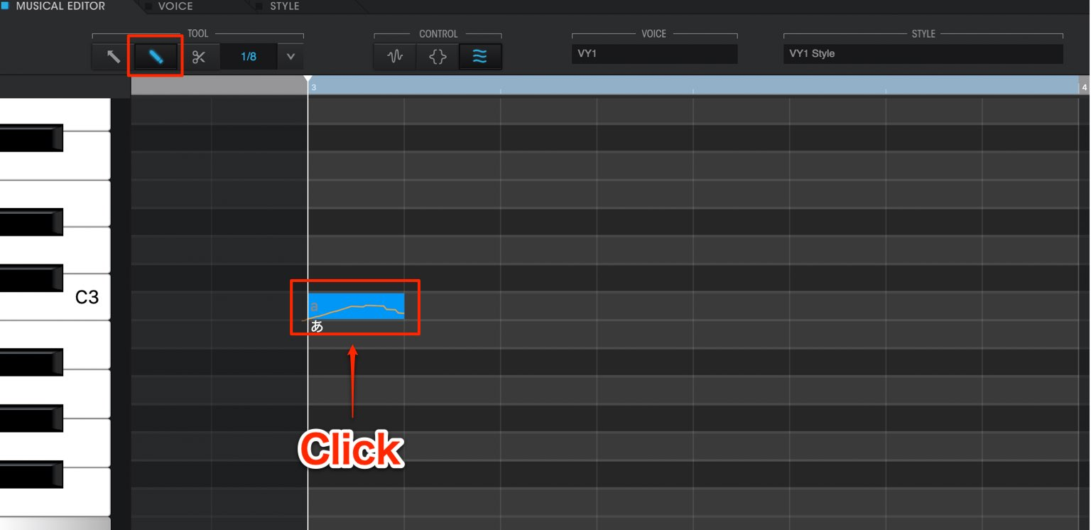 VOCALOID5 Editor Add Note