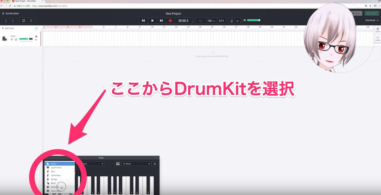 bandlab-2-4-drumkit