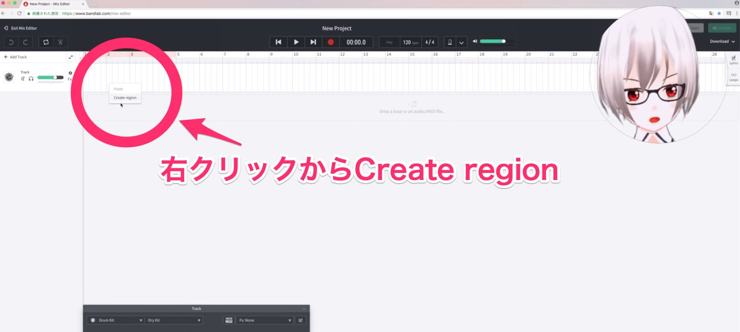 bandlab-2-5-create-region