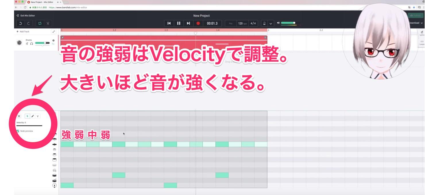 bandlab-2-9-velocity