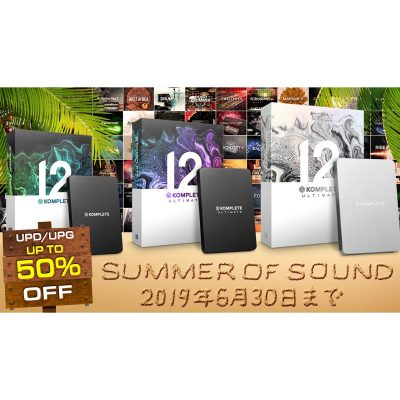 Native-Instruments-Komplete-12-50off-sale-summer-of-sound-2019-eye-3