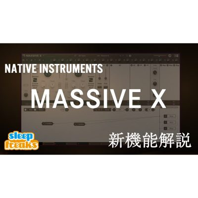 Native-Instruments-Massive-X-eye