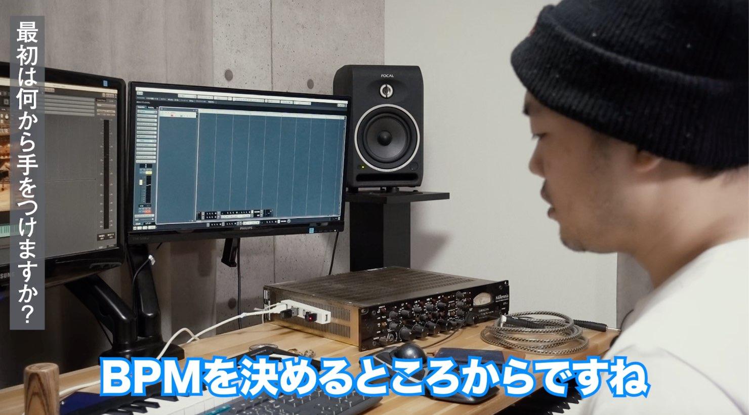 Yusuke-Shirato-Tips-1-BPM-Tempo-Cubase