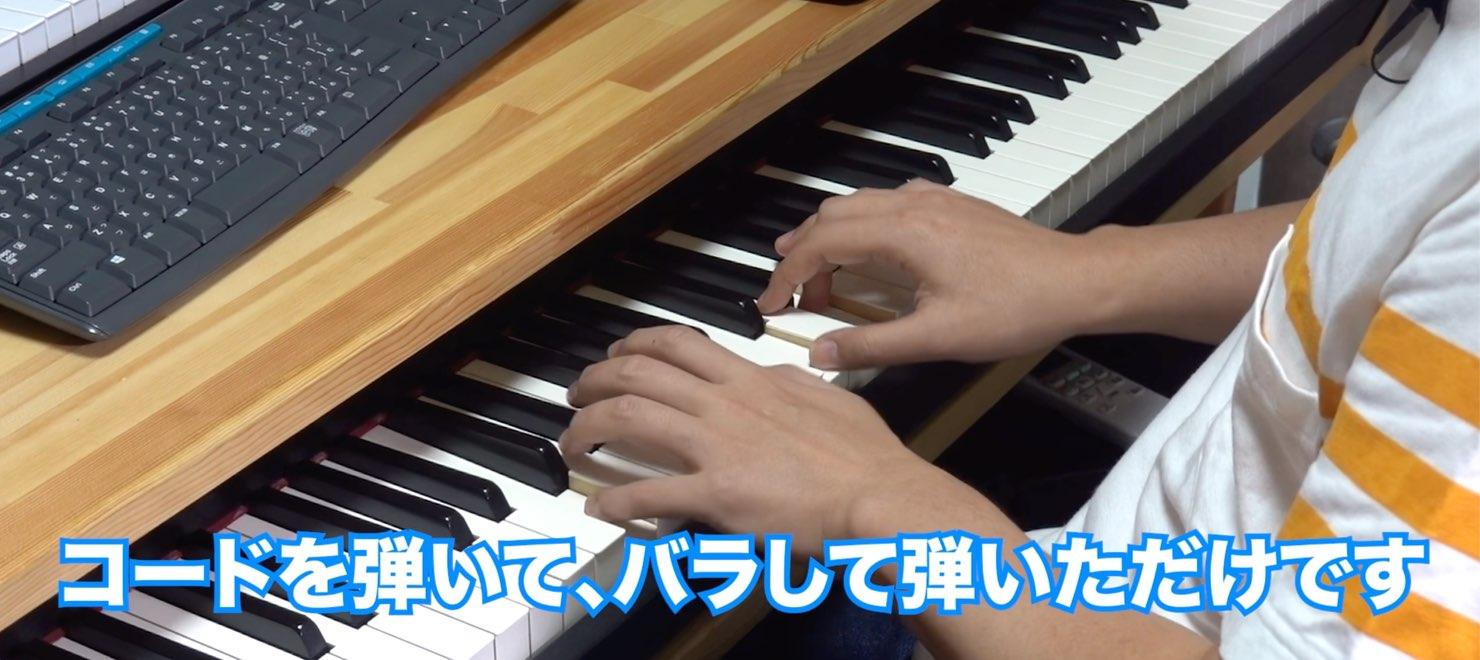 Yusuke-Shirato-Tips-11