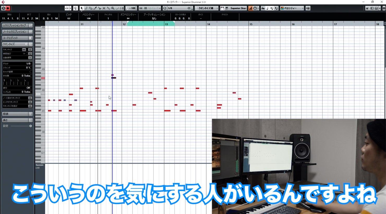Yusuke-Shirato-Tips-12