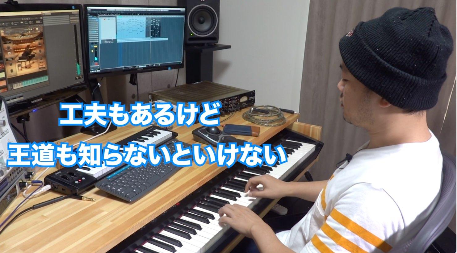 Yusuke-Shirato-Tips-17