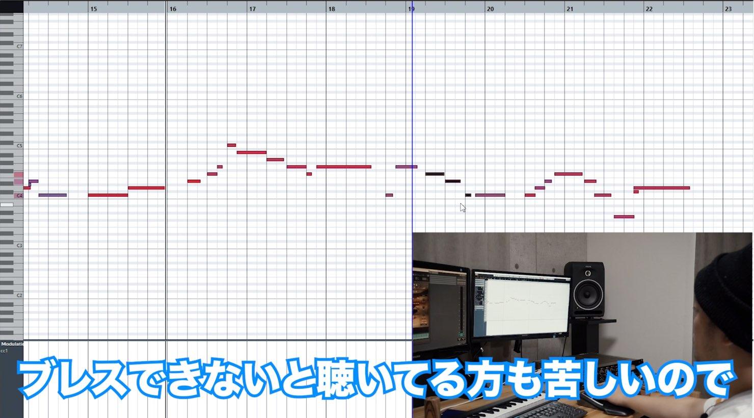 Yusuke-Shirato-Tips-29