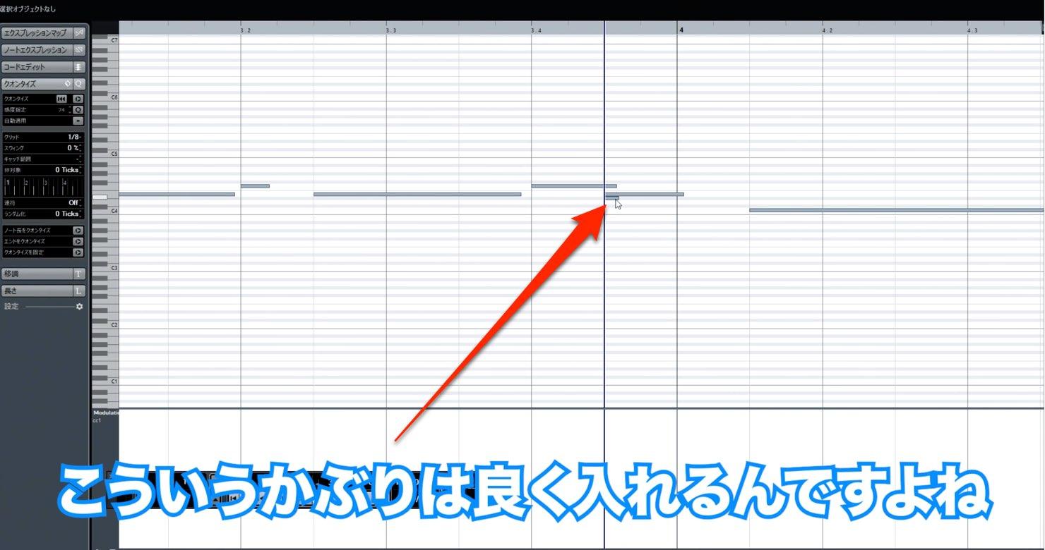 Yusuke-Shirato-Tips-4