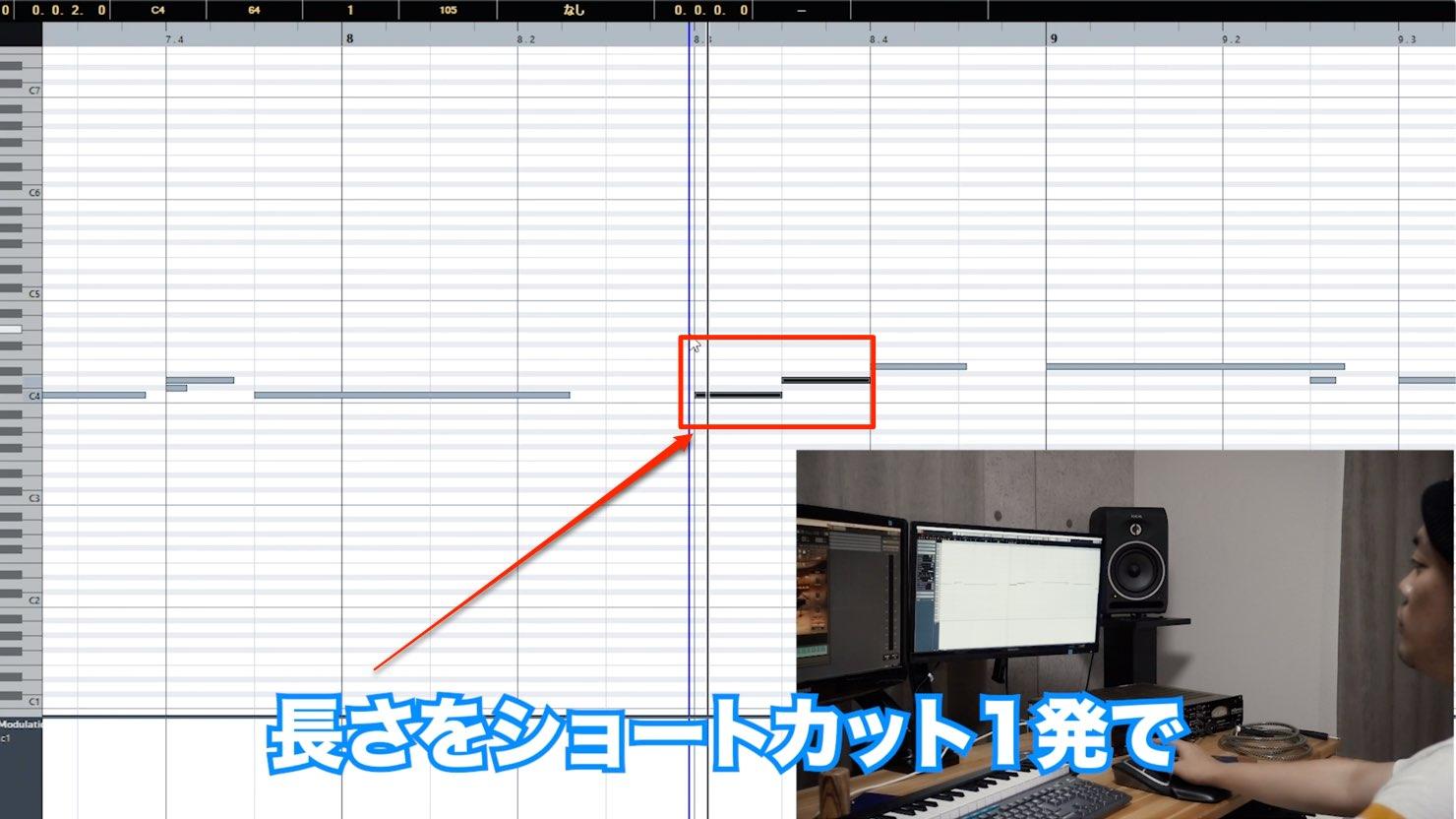 Yusuke-Shirato-Tips-6
