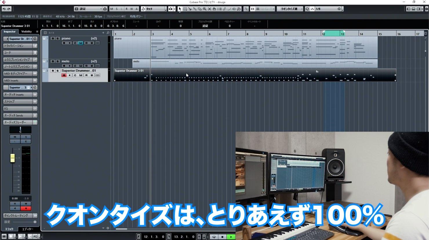 Yusuke-Shirato-Tips-8