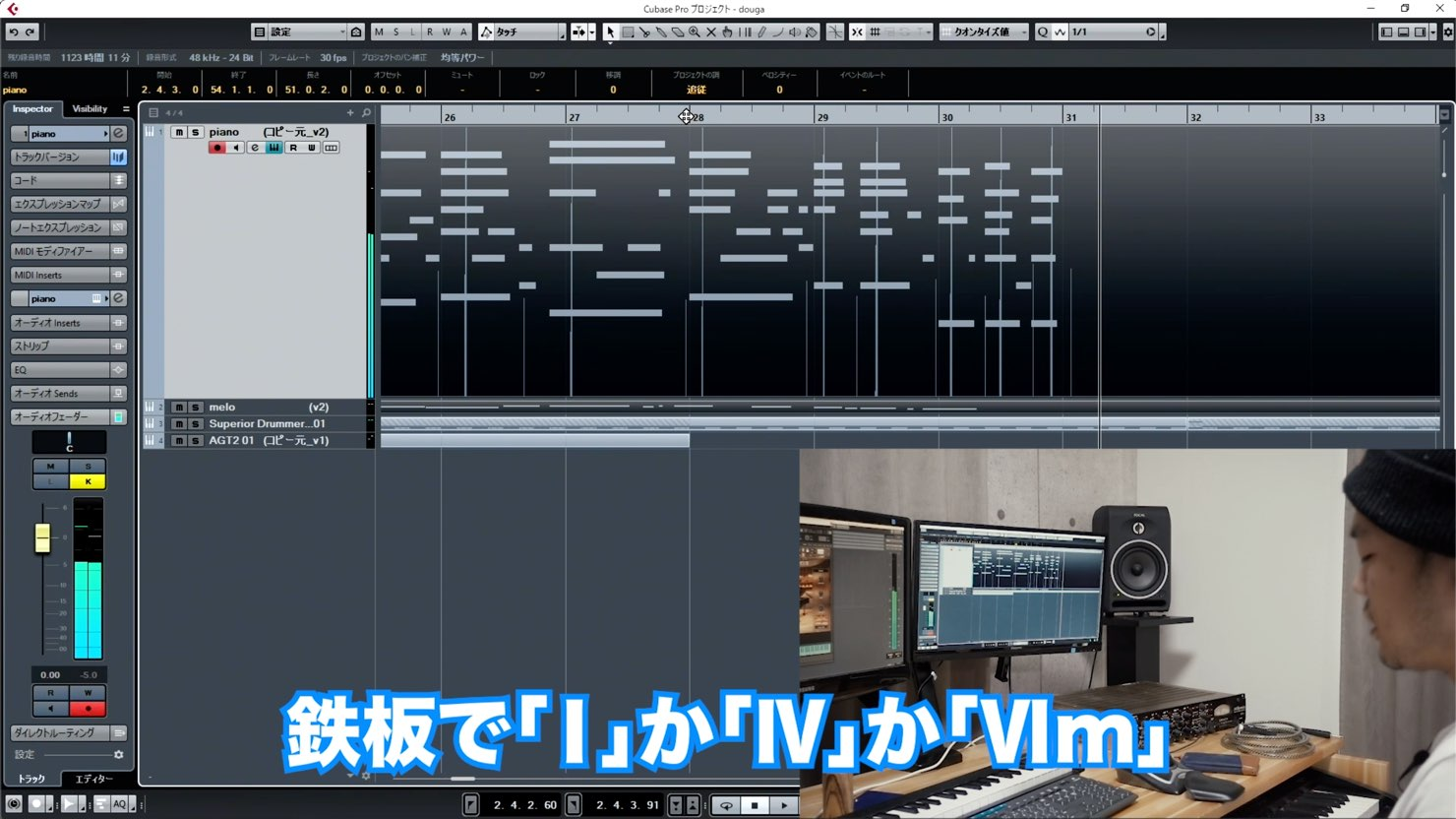 Yusuke-Shirato-Tips-interval