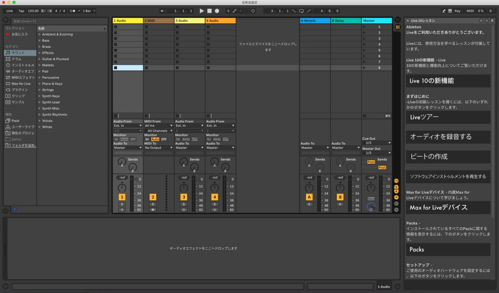 Ableton Live_Default