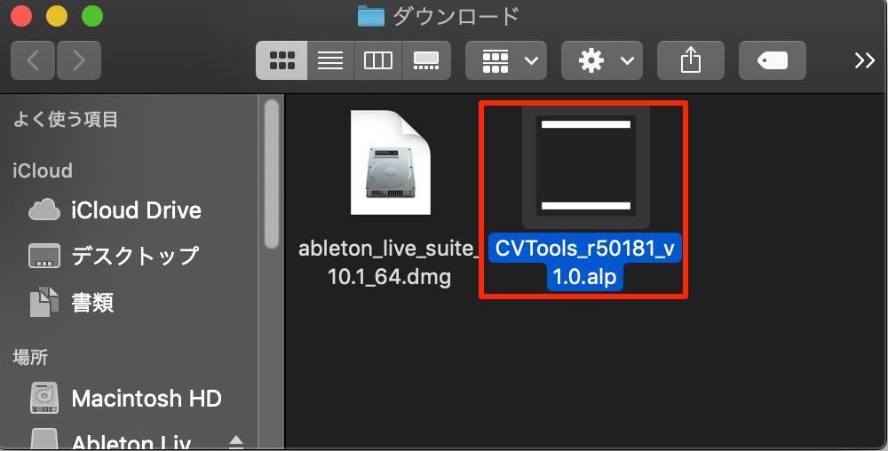 Ableton Live_Pack