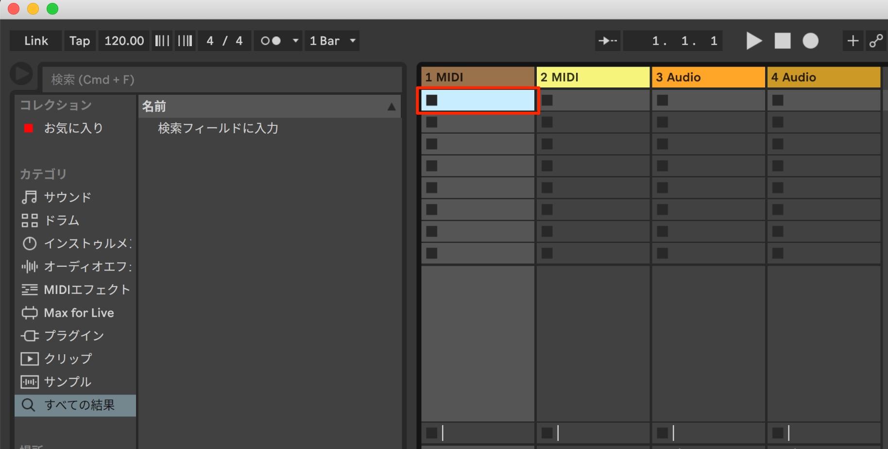 Ableton Live_5_Slot