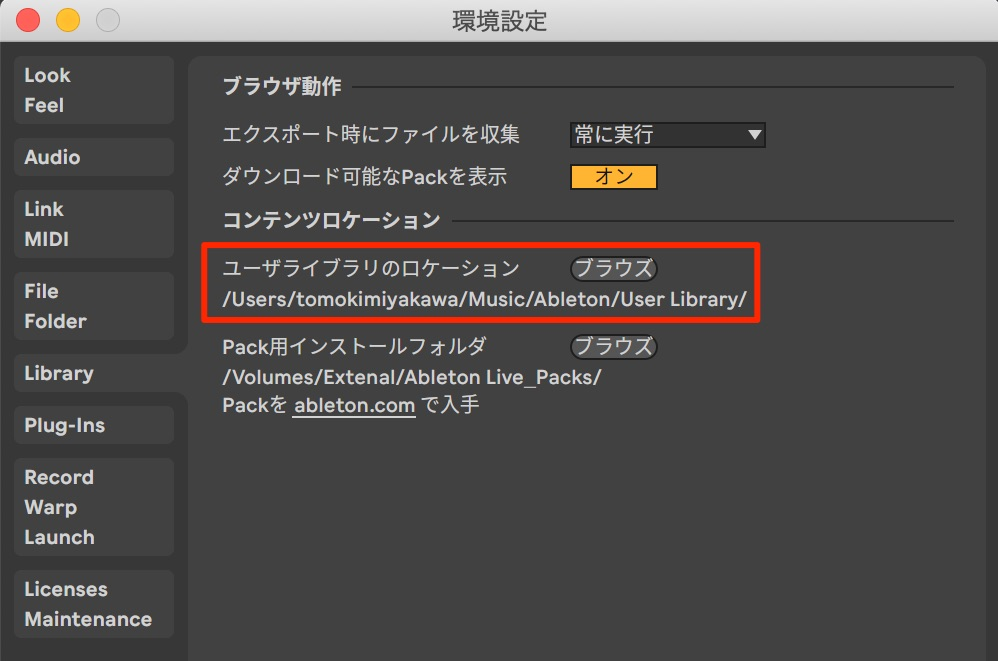 AbletonLive_Pref_UserLibrary