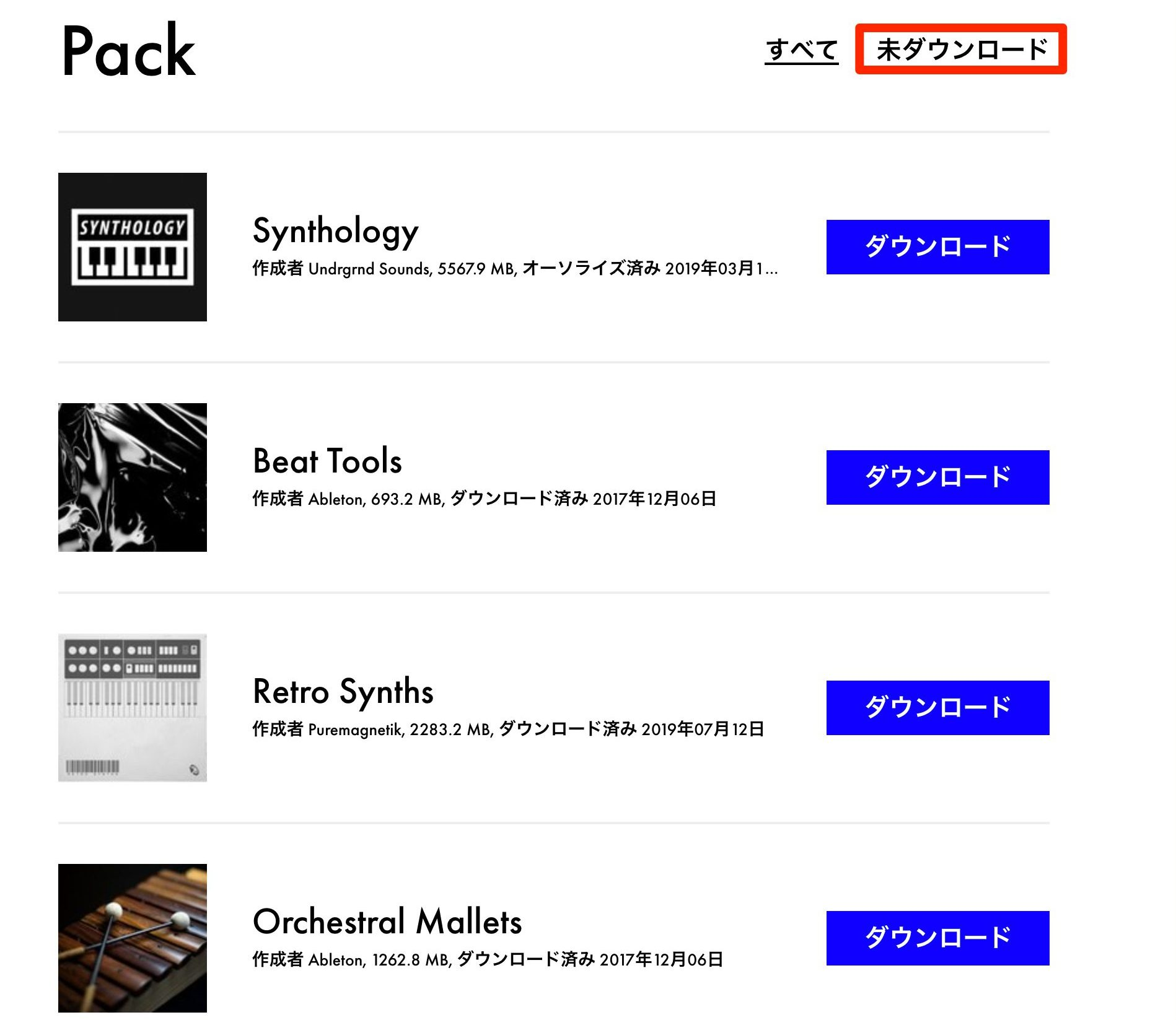 Ableton Live_Pack