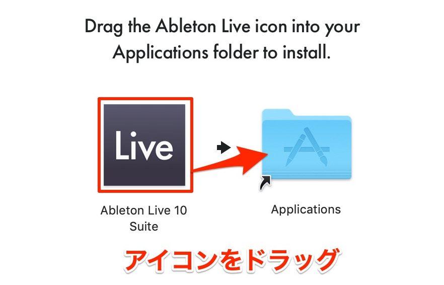 Ableton Live_Mac_Install