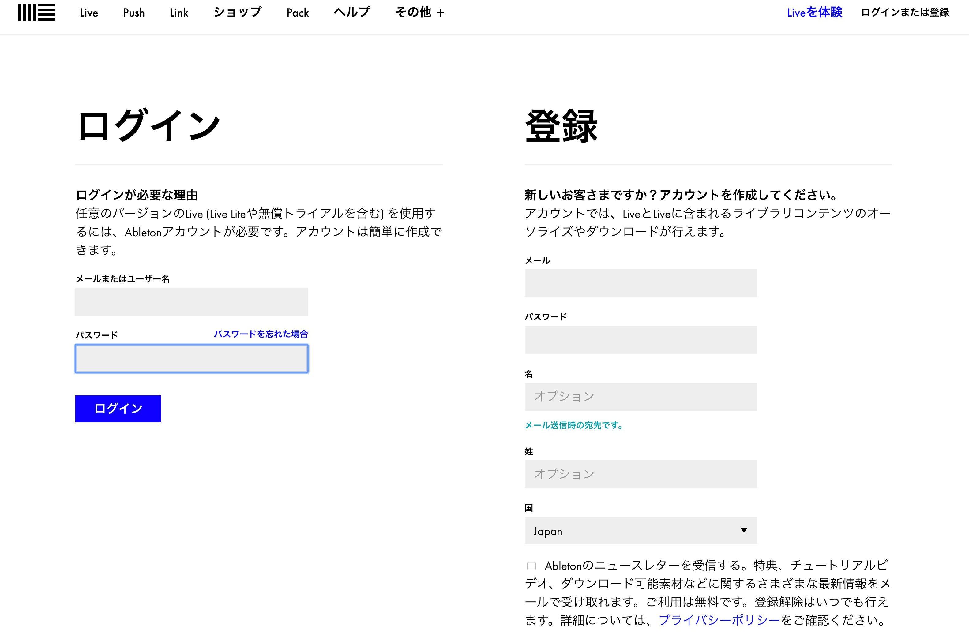 Liveアカウント作成