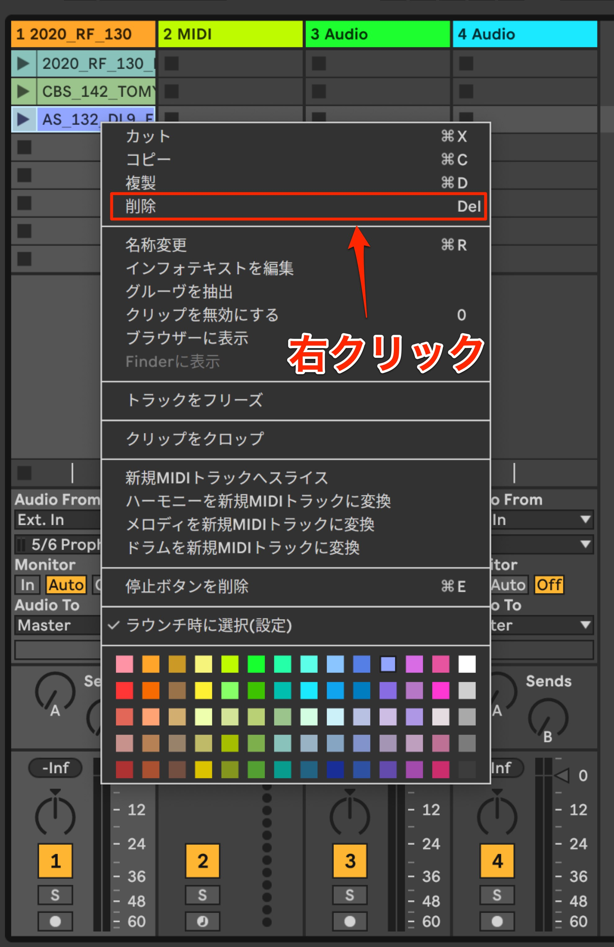 Ableton Live_6_Clip7