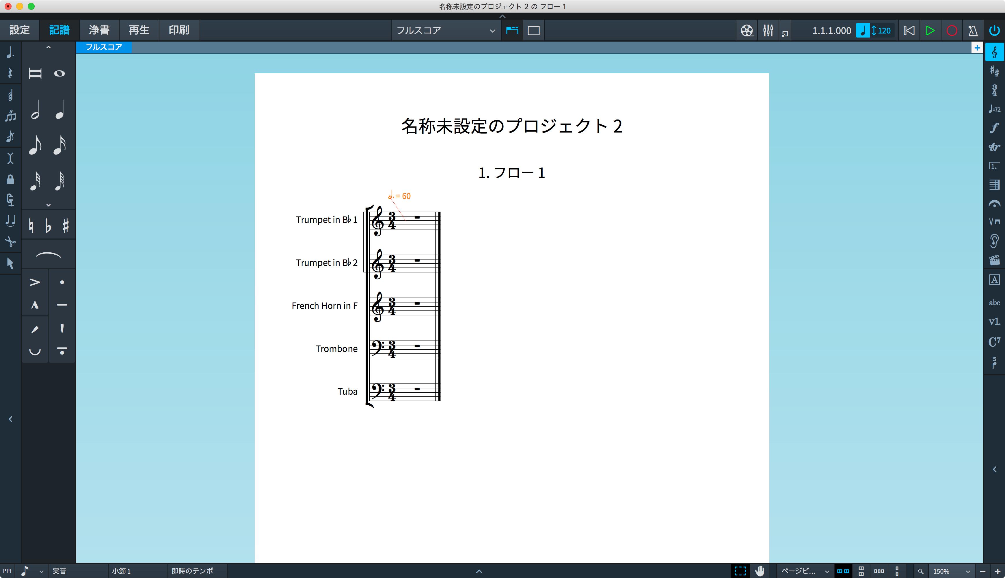 Dorico基本編2_17