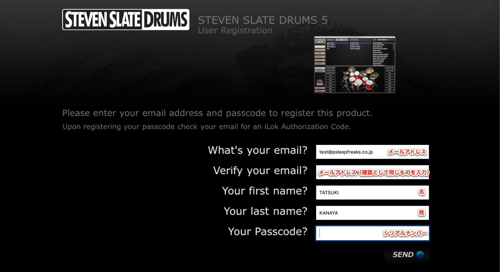 SlateDigital 製品登録