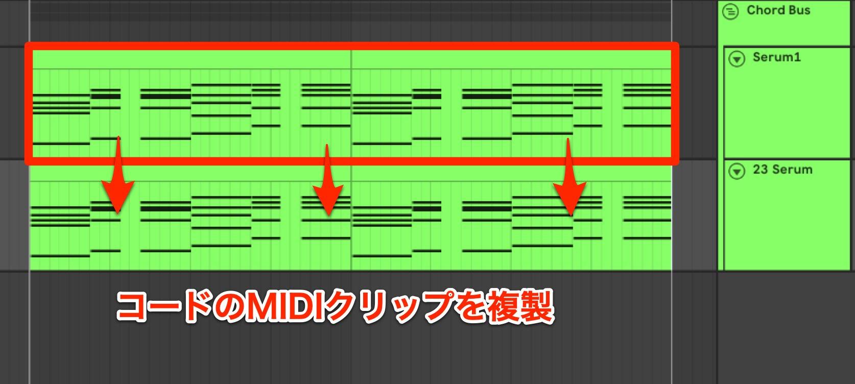 Future Bass コード 複製
