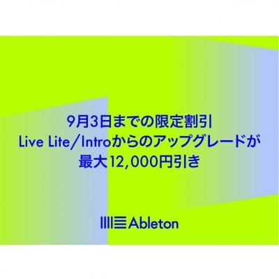 Live-lite