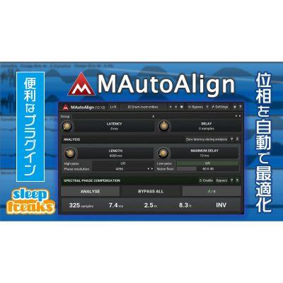 MAuto-Align-eye