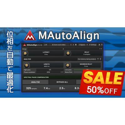 MAutoAlign-Sale-eye